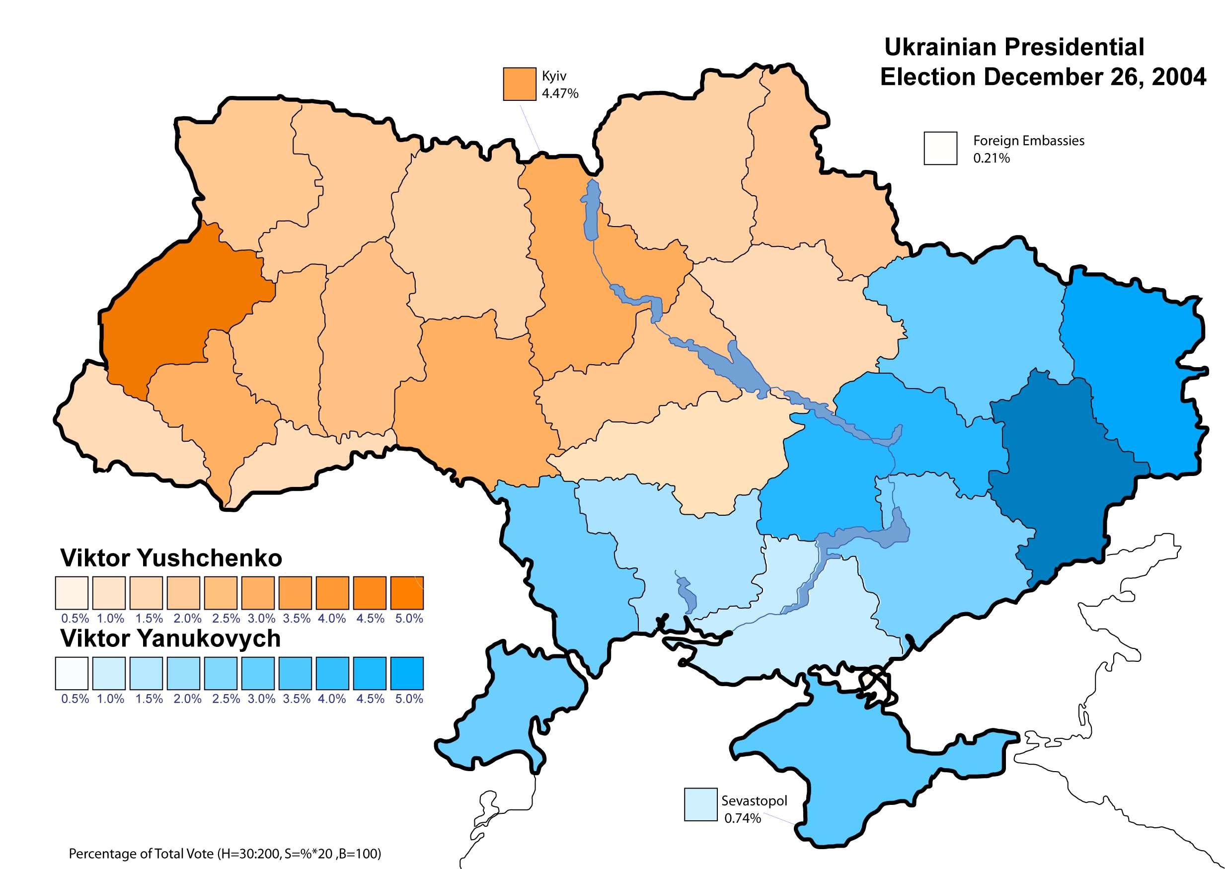 ucraina-alegeri-2004